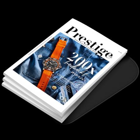 Prestige_2021ED2_Stack